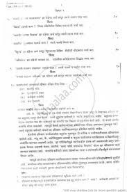 write about something that s important argumentative essay capital current essay topics guide is an attempt to mark out the typical topics requested by our customers and explain the is there a clear plan for the order of