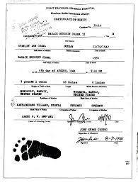 How Fake Birth Certificate Generator Australian To Make A For Free