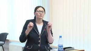 Защита диссертации phd докторанта Кондыкеровой К Ж  Защита диссертации phd докторанта Кондыкеровой К Ж