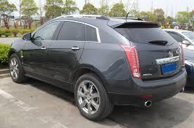 File:Cadillac SRX II rear China 2012-04-15.JPG - Wikimedia Commons