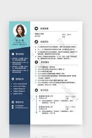 Creative Designer Resume Template Word Resume Template Free Download