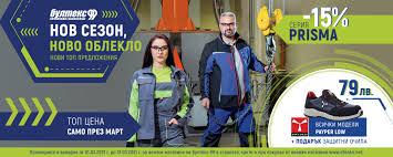 Носенето на облекло е изключително човешка характеристика и е характерна черта на почти всички човешки общества. Rabotno Obleklo Onlajn Magazin Ceni Stenso Net