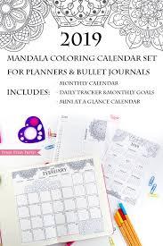 2019 Calendar Set Printable Mandala Coloring Design Press Print