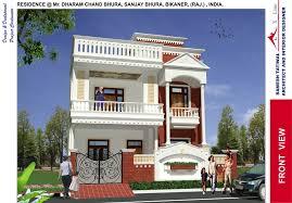 Beautiful Front Home Design Images - Decorating Design Ideas .