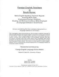 Sample Resume For English Teacher To Resume Template Sample Resume ...