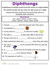 Handwriting worksheet maker make custom handwriting & phonics worksheets type student name, small sentence or paragraph and watch a beautiful dot trace or hollow letter. Word Families Ow And Ou Education Com