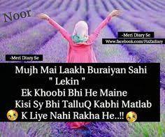 matlabi duniya quotes in english