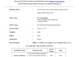 Mca Fresher Resume Format Sevte