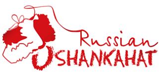 Hat Size Conversion Chart Russian Ushanka Hat How To Measure Hat Size Conversion Chart