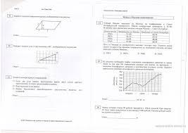 Государственная итоговая аттестация по математике год ОГЭ  Государственная итоговая аттестация по математике 2013 год