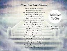 memorial personalized poem loss of