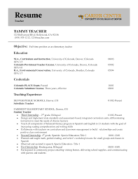 ... First Resume Objective 7 16 Of A Teacher Sample Australian Cv Template  No Work Experience Physics ...