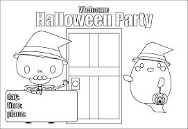塗り絵に最適な白黒でかわいいハロウィンパーティーメッセージカードの