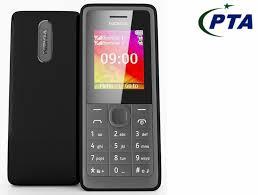 Nokia 107 Dual Sim (Black) Price in ...