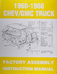 1966 chevy truck parts chevrolet pickup truck assembly manual 1966 1965 1964 1963 1962 1961 1960 chevy