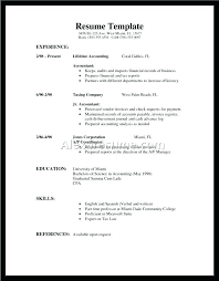 Poor Resume Examples | Nfcnbarroom.com