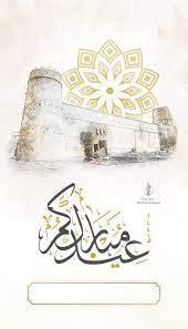 على نطاق واسع توحد اذهب قوالب فوتوشوب تهنئة عيد رمضان - guillotinpoilvet.com