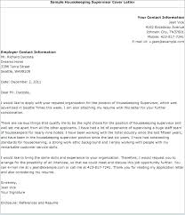 An Example Of A Cover Letter For A Resume – Resume Bank