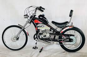 motorized chopper bicycle chopper