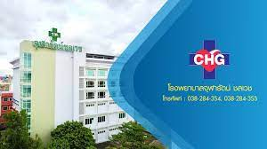 โรงพยาบาลจุฬารัตน์ชลเวช - Home