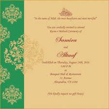 Wedding E Invites Free Awesome Awesome Wedding Invite Packages Top