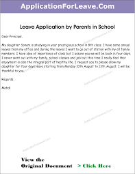 Leave Application by Parents Due to Going Out of Station