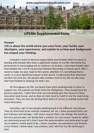 sample northwestern supplement essays lynxbus sample northwestern supplement essays