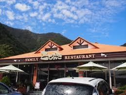「ファミリーレストランことぶき」の画像検索結果