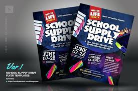 Open House Brochure Template School Supply Drive Flyer Templates ...