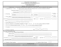 New Jersey Notary Public Application Form – Notary Public Near Me