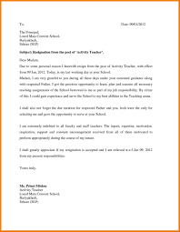 Experience Letter Format Teaching Fresh Experien Nice Appreciation