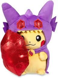 Pokemon POKÉ Plush Standard MEGA SABLEYE Cape Pikachu, Stuffed Animals &  Plush - Amazon Canada