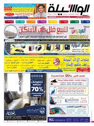 Jeddah 18 1 2014