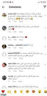 مي العيدان تكشف حقيقة وفاة عبد الرحمن العقل بعد إصابته بفيروس كورونا -  ليالينا