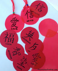 diy chinese party decorations ideas