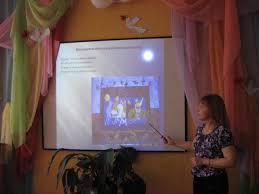 Доклад по теме Сказка как средство духовно нравственного  Доклад по теме Сказка как средство духовно нравственного воспитания дошкольников