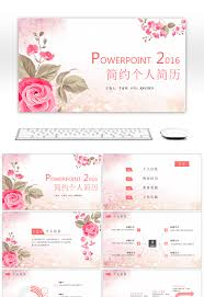 Awesome Pink Flower Cv Ppt Template For Unlimited Download On Pngtree