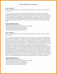 winning essay examples co winning essay examples