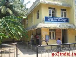 Tirupati E Darshan Accommodation Booking From