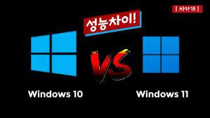윈도우11_마이크로소프트 새로운 운영체제_내용정리 및 발표일자 확인. Bswn S25maf8im