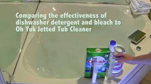 Dishwasher Detergent and Bleach Vs Oh Yuk Jetted Tub Cleaner - YouTube
