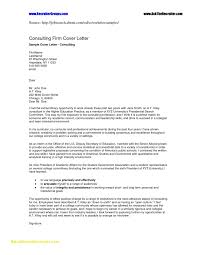 Pca Resume Sample Extraordinary Pca Cover Letter Awesome Cna Resume For Hospital Resume Sample With