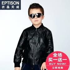 boys leather coat clothing items winter jacket children boy zipper sweater in childrens