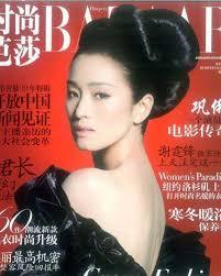 ... Gong Li | DeDe Lind ... - 00221917dec40ab9b0020a