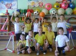 Спортивные игры детей дошкольного возраста реферат Игры для детей  refbox org Самая удобная база курсовых рефераторов контрольных и дипломных работ