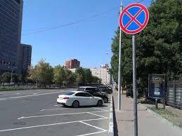 Опоры дорожных знаков в Москве оклеят светоотражающими полосками