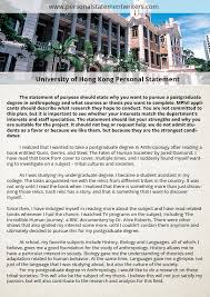 chinese university of hong kong personal statement our sample