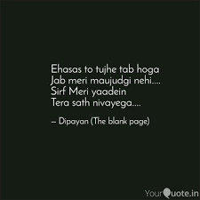 Best Priority Quotes Status Shayari Poetry Thoughts Yourquote