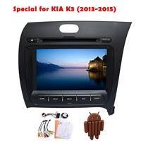 <b>For Kia K3</b> - Shop Cheap <b>For Kia K3</b> from China <b>For Kia K3</b> ...
