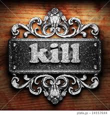 「kill  word」の画像検索結果